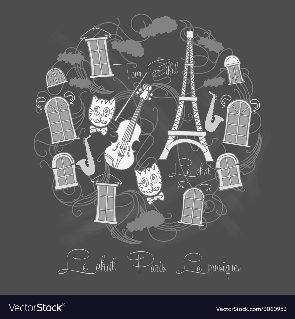 Background tour eiffel on chalkrboard vector | Price: 1 Credit (USD $1)