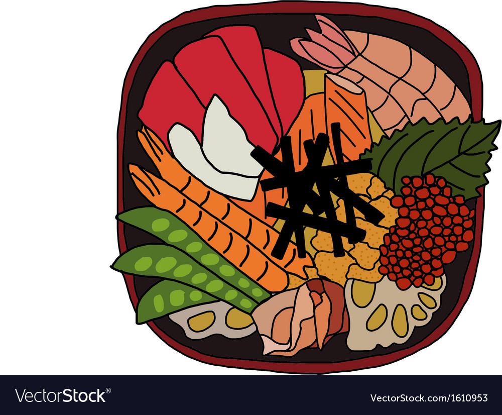 Japanese bento lunch vector | Price: 1 Credit (USD $1)
