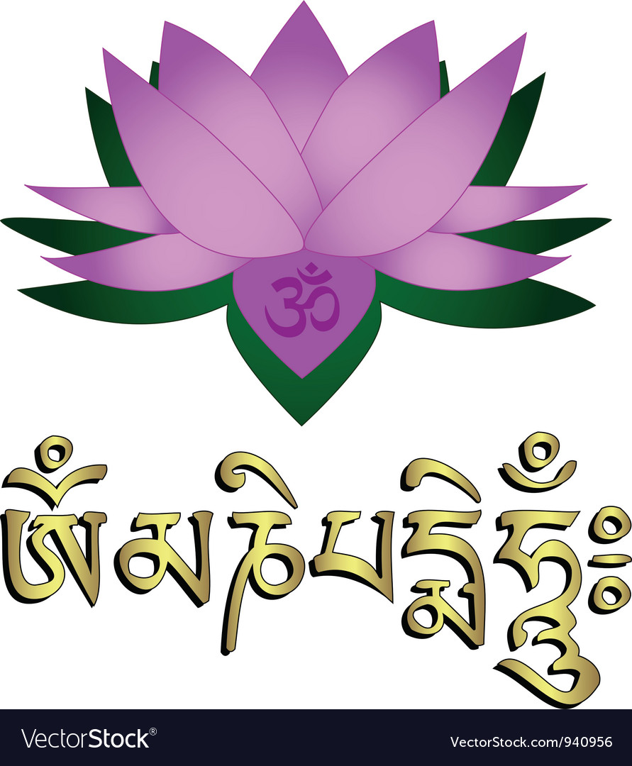 Lotus flower om and mantra vector | Price: 1 Credit (USD $1)