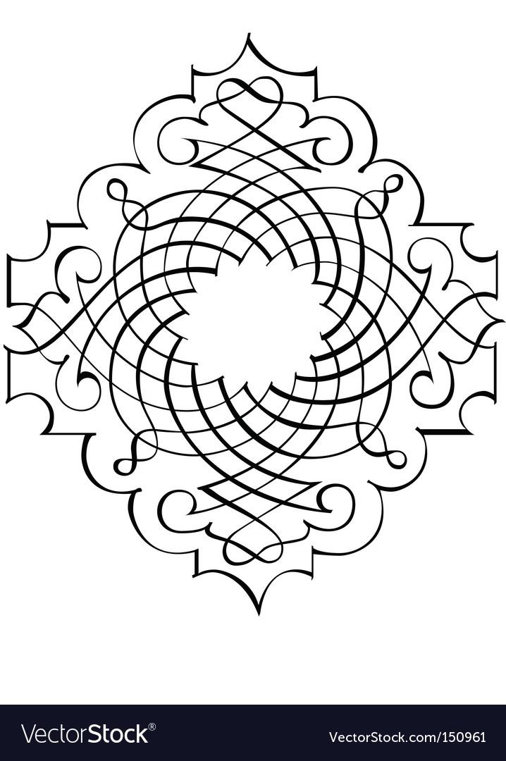 Decorative script  detailed vector | Price: 1 Credit (USD $1)