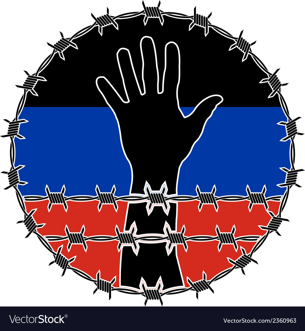 Violation of human righs in donetsk vector | Price: 1 Credit (USD $1)