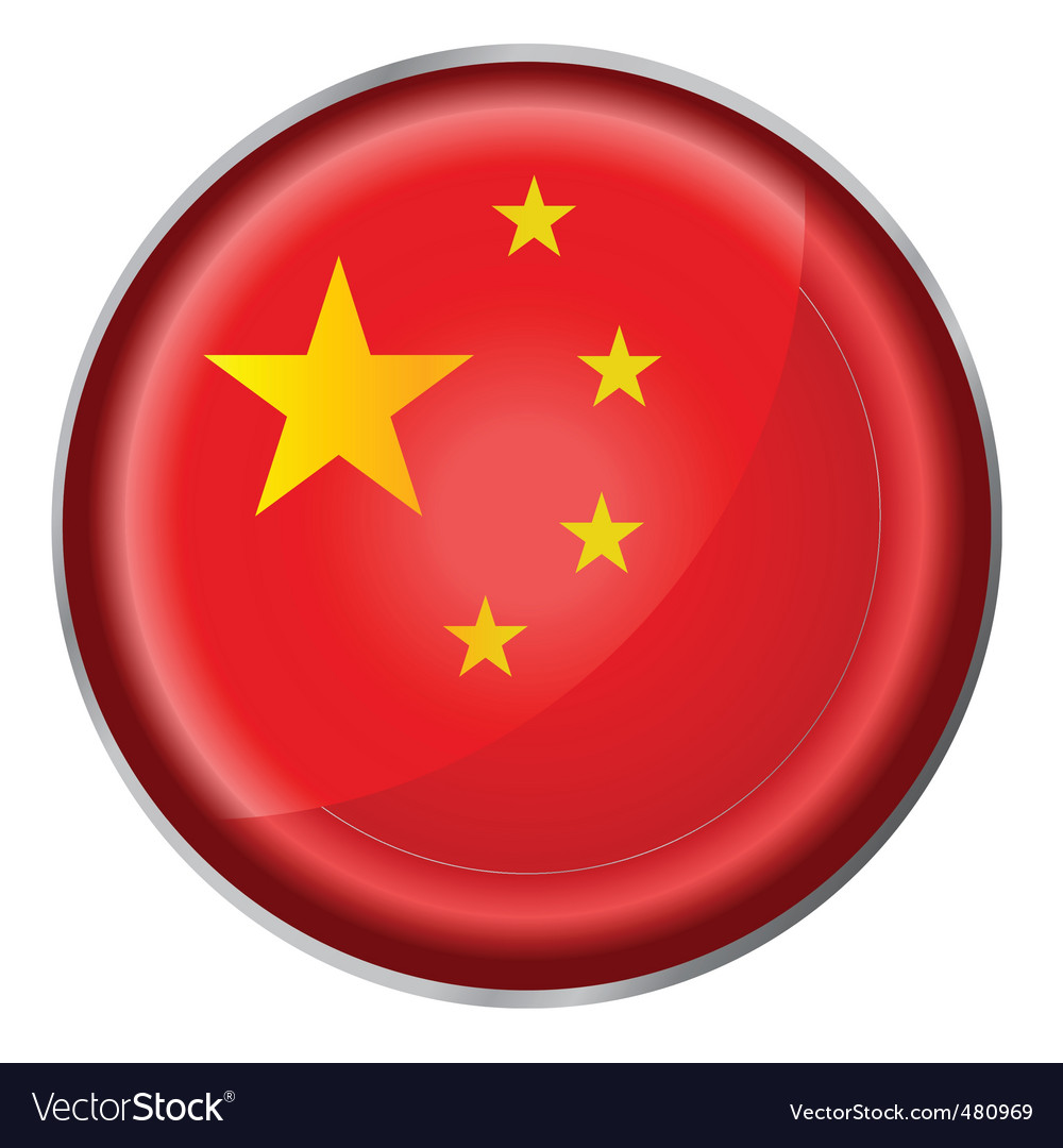 China flag button vector | Price: 1 Credit (USD $1)