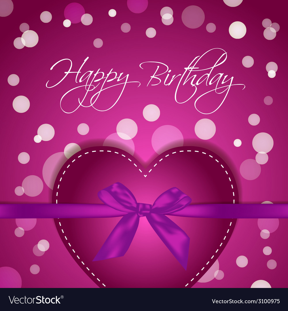 Birthday heart gift vector | Price: 1 Credit (USD $1)