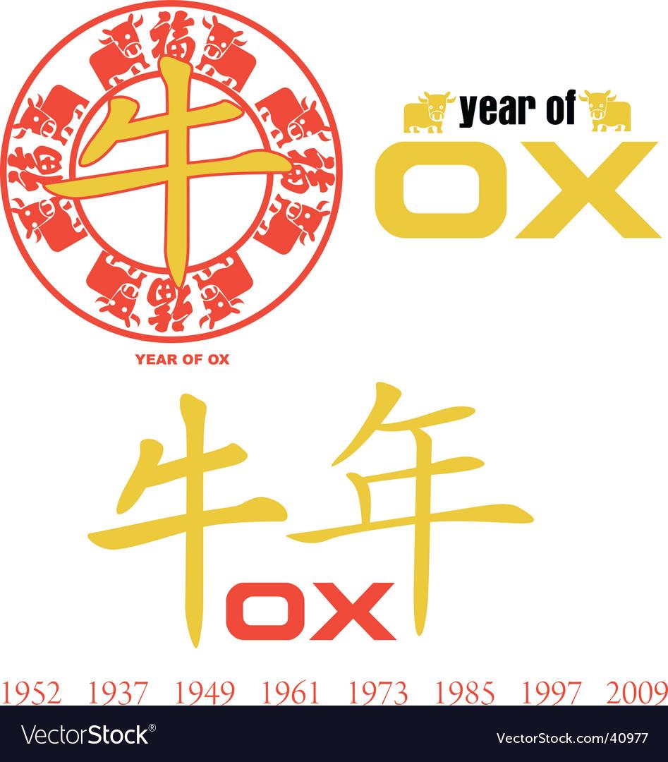 Ox zodiac vector | Price: 1 Credit (USD $1)