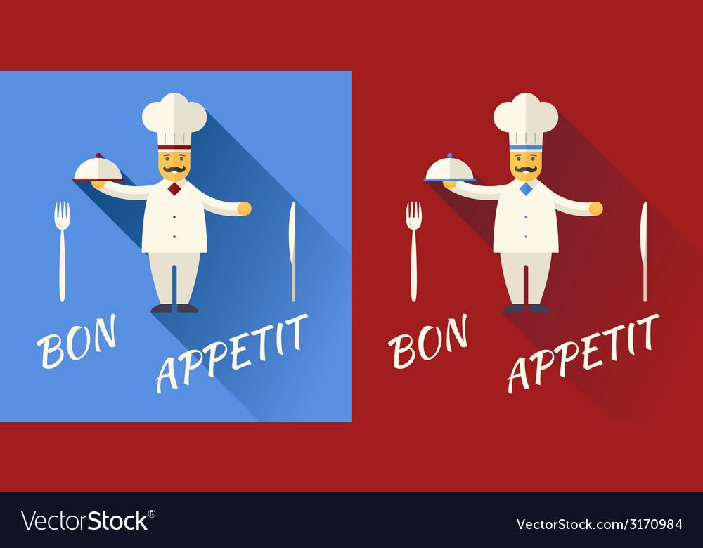 Cartoon chief cook character symbol toque cuisine vector | Price: 1 Credit (USD $1)
