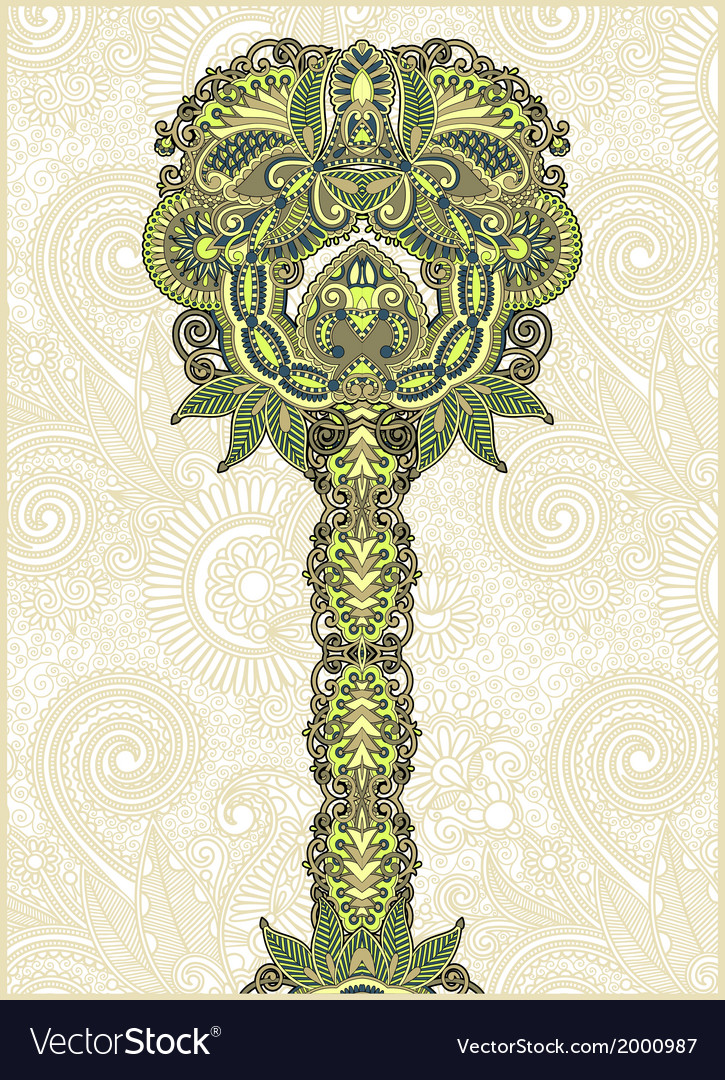 Hand draw ornate abstract ornamental floral tree vector | Price: 1 Credit (USD $1)