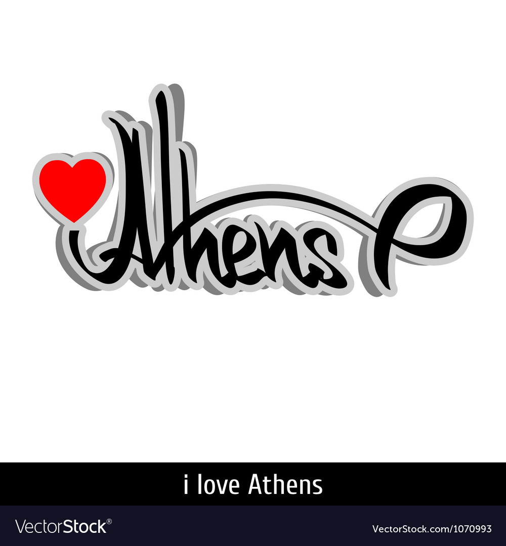 Athens greetings hand lettering calligraphy vector | Price: 1 Credit (USD $1)