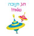 Hanukkah dreidels card vector