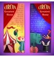 Circus banner vertical vector