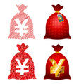 Variations currency sack yen jpy vector