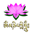 Lotus flower om and mantra vector