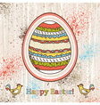 Background with one easter egg and text vector