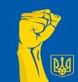 Napred ukraina2 vector