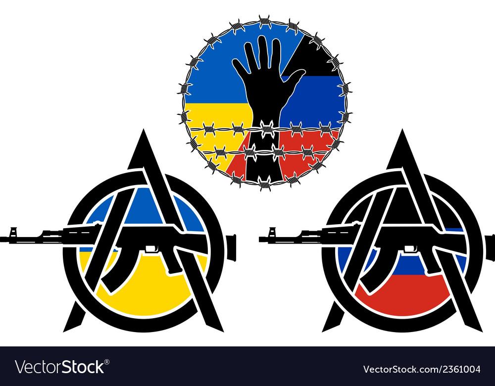 War in ukraine vector | Price: 1 Credit (USD $1)