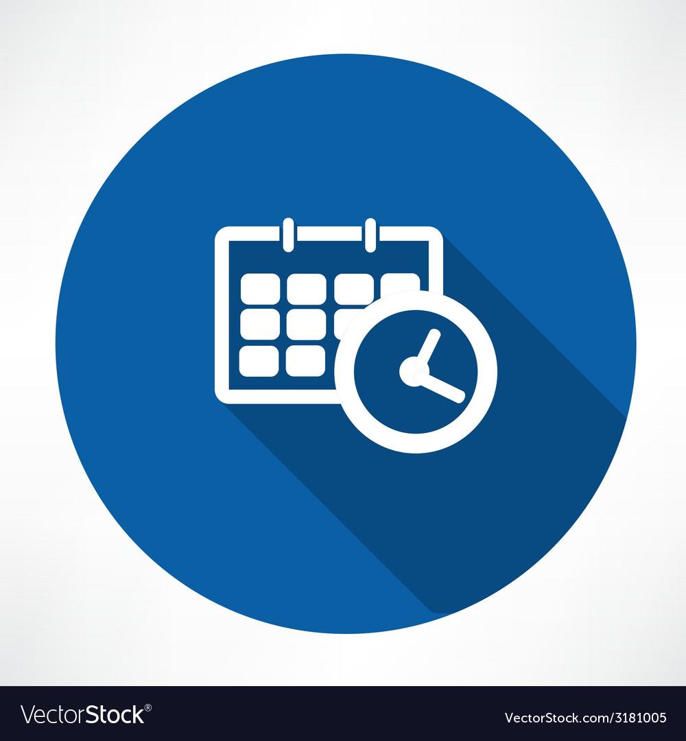 Calendar with clock icon vector | Price: 1 Credit (USD $1)
