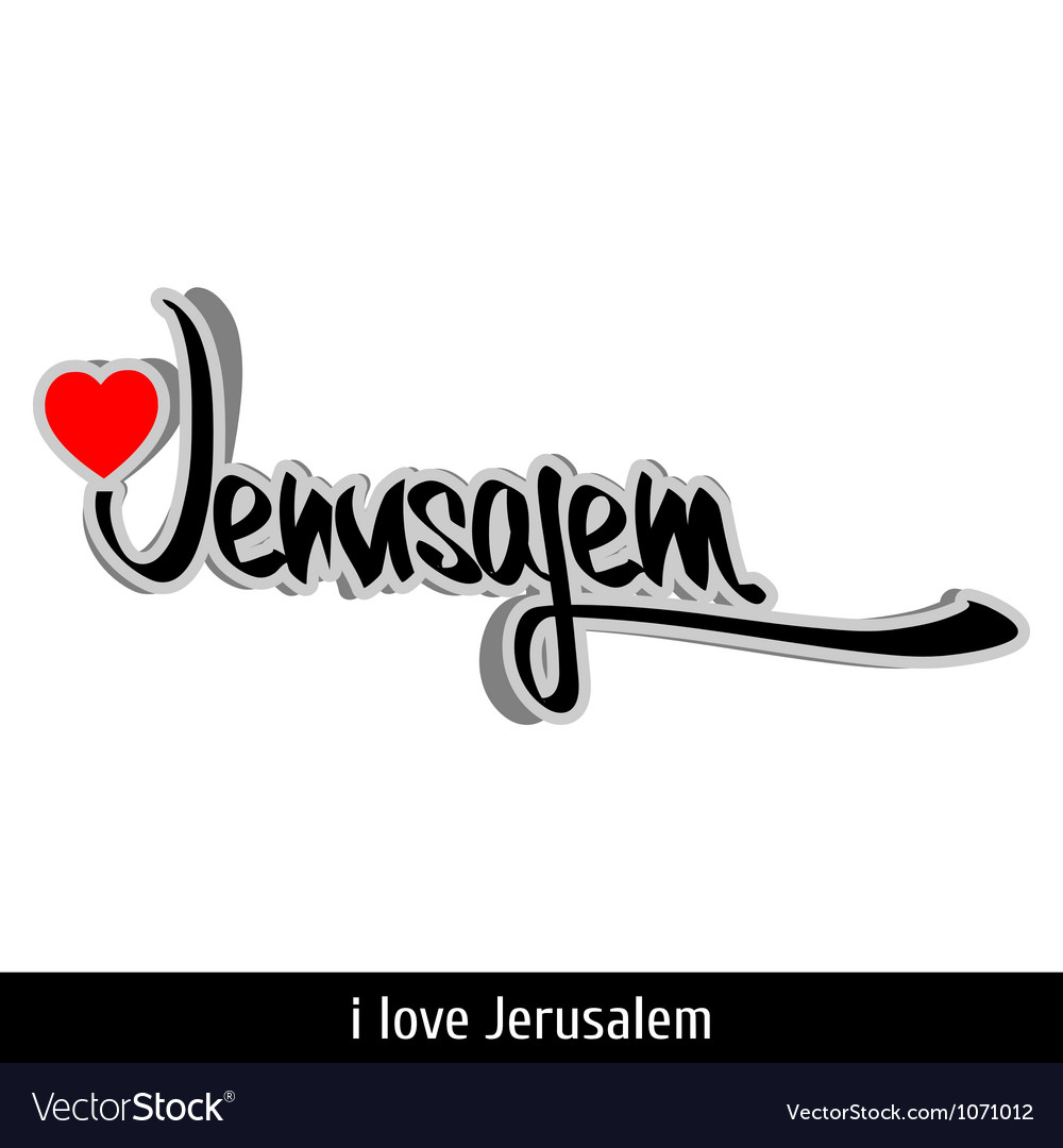 Jerusalem greetings hand lettering calligraphy vector | Price: 1 Credit (USD $1)