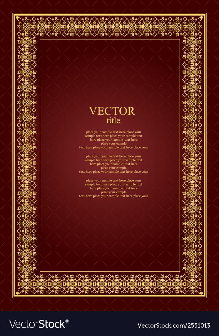 Al 0823 cover vector | Price: 1 Credit (USD $1)