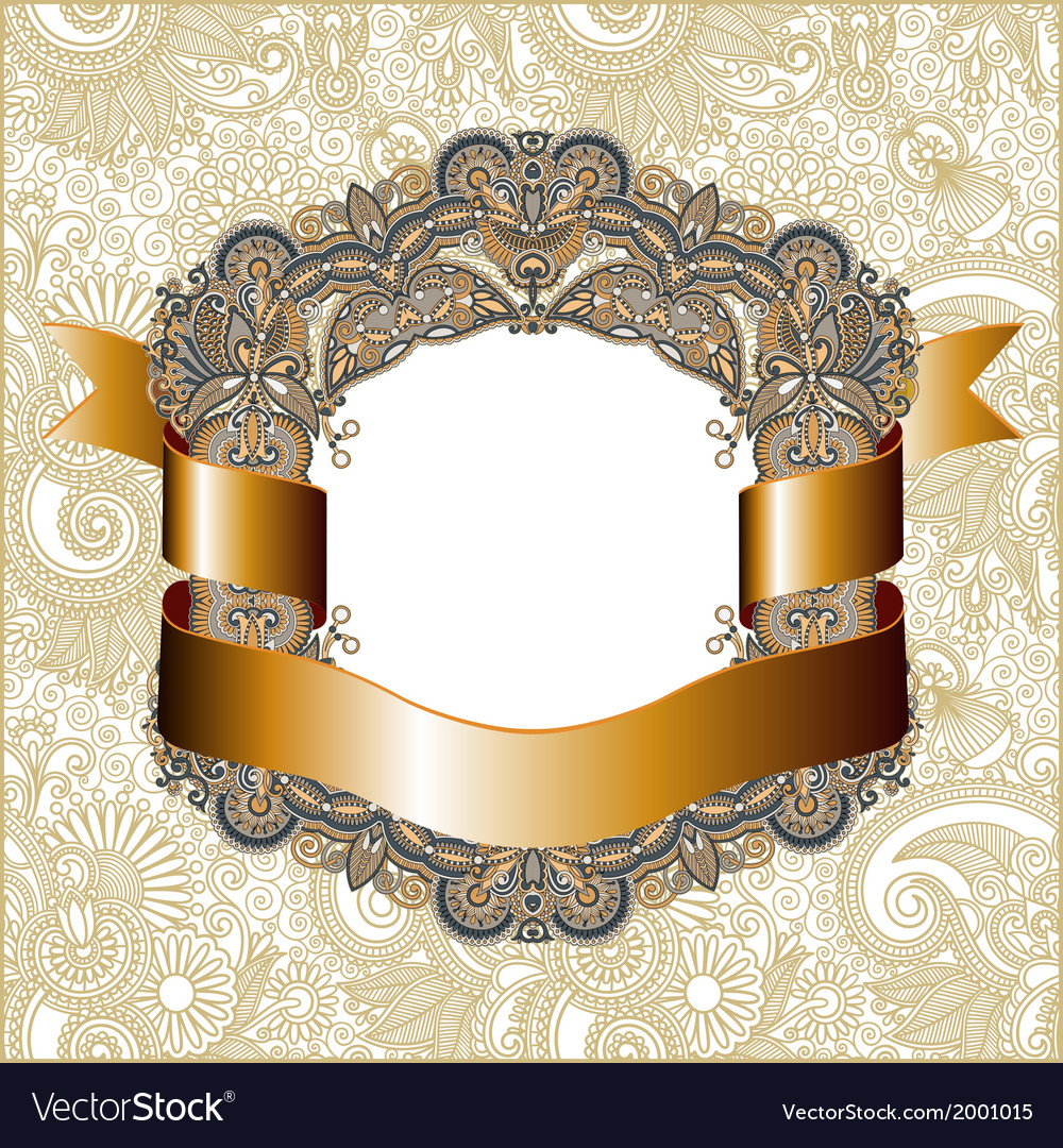 Hand draw ornate vintage frame with gold ribbon vector | Price: 1 Credit (USD $1)