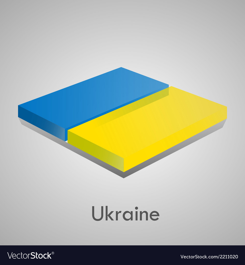 European flags set - ukraine vector | Price: 1 Credit (USD $1)