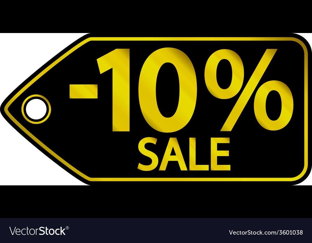 Sale sticker vector | Price: 1 Credit (USD $1)