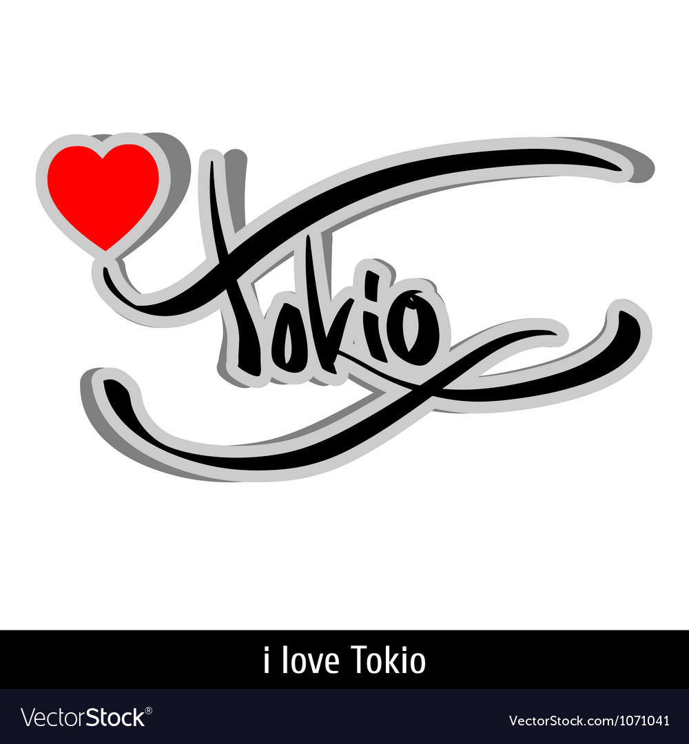 Tokio greetings hand lettering calligraphy vector | Price: 1 Credit (USD $1)