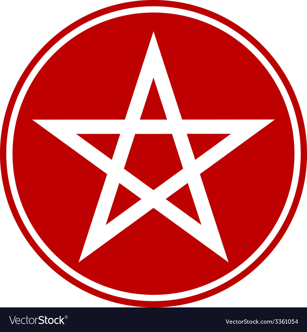 Pentagram button vector | Price: 1 Credit (USD $1)