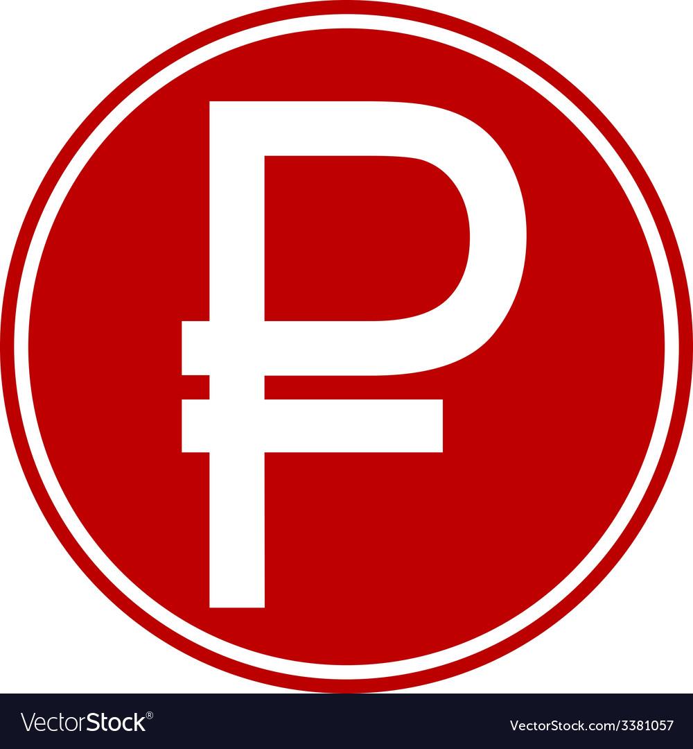 Russian ruble symbol button vector | Price: 1 Credit (USD $1)