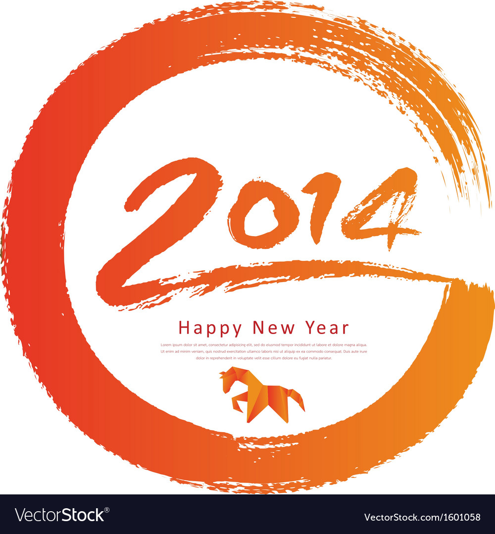 Happy new year 2014 - vector | Price: 1 Credit (USD $1)