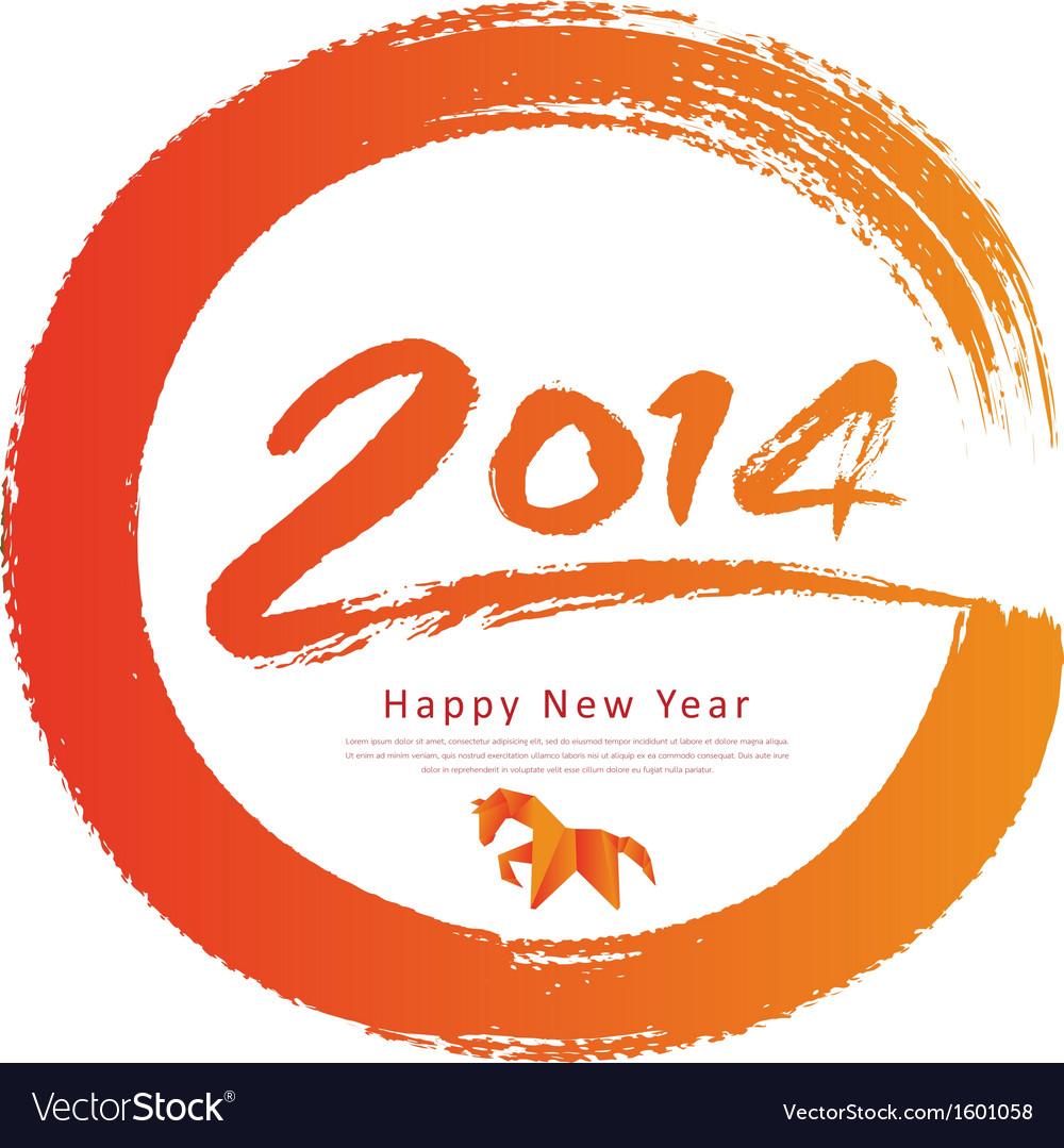 Happy new year 2014 - vector | Price: 1 Credit (USD $1)