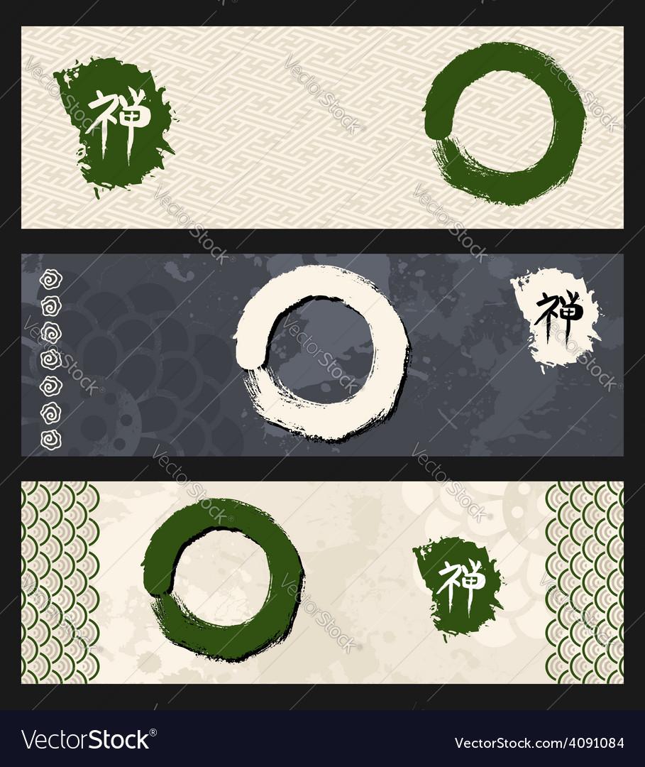 Zen circles banner set vector | Price: 1 Credit (USD $1)