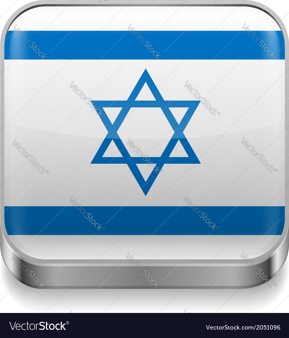 Metal icon of israel vector | Price: 1 Credit (USD $1)