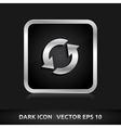 Update reload arrows icon silver metal vector