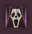 Screaming skull vector