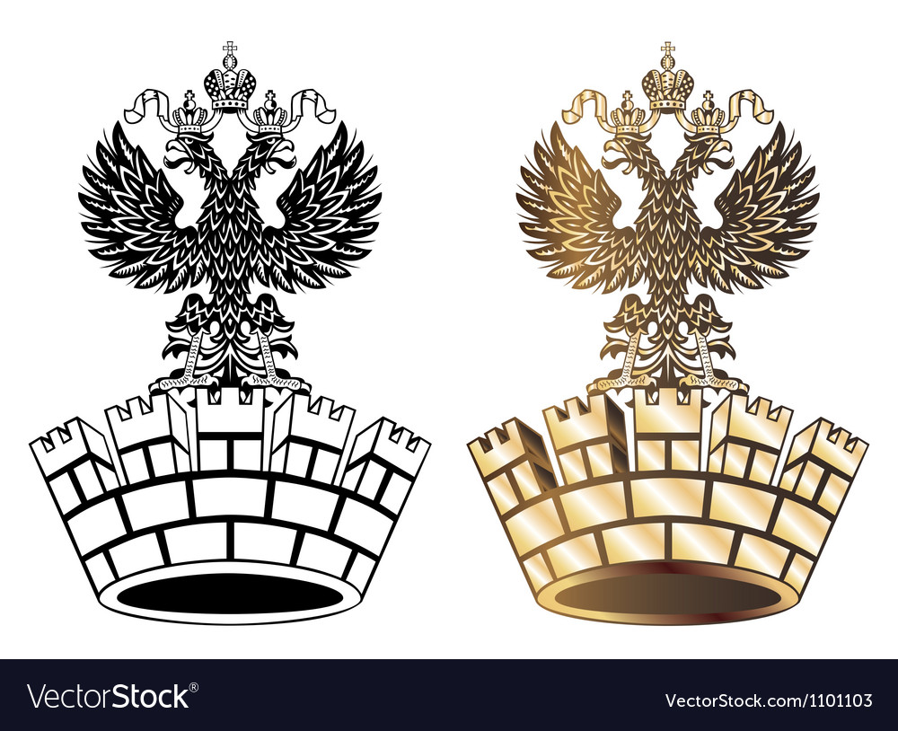 Golden royal crown isolated on white background vector | Price: 1 Credit (USD $1)