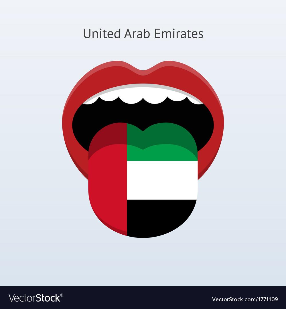 United arab emirates language vector | Price: 1 Credit (USD $1)