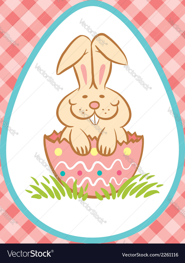 Easter rabbit pink vector | Price: 1 Credit (USD $1)