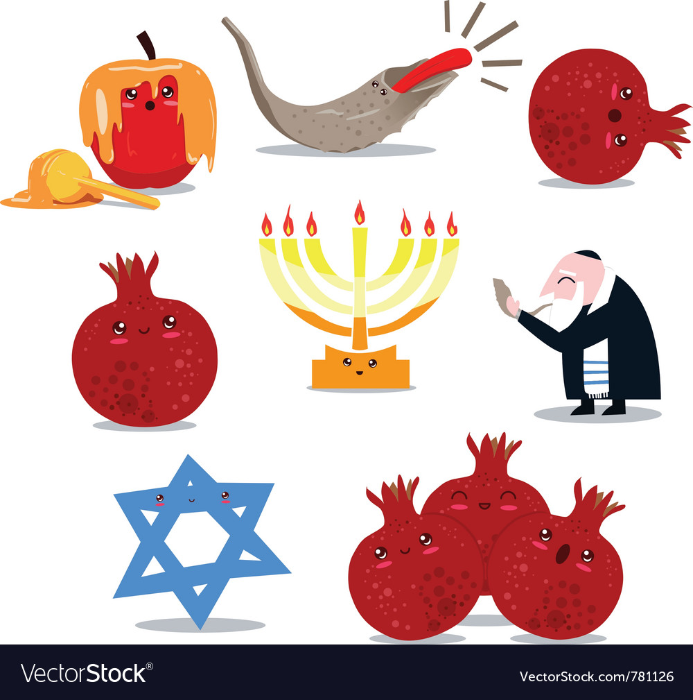 Rosh hashanah symbols pack vector | Price: 3 Credit (USD $3)