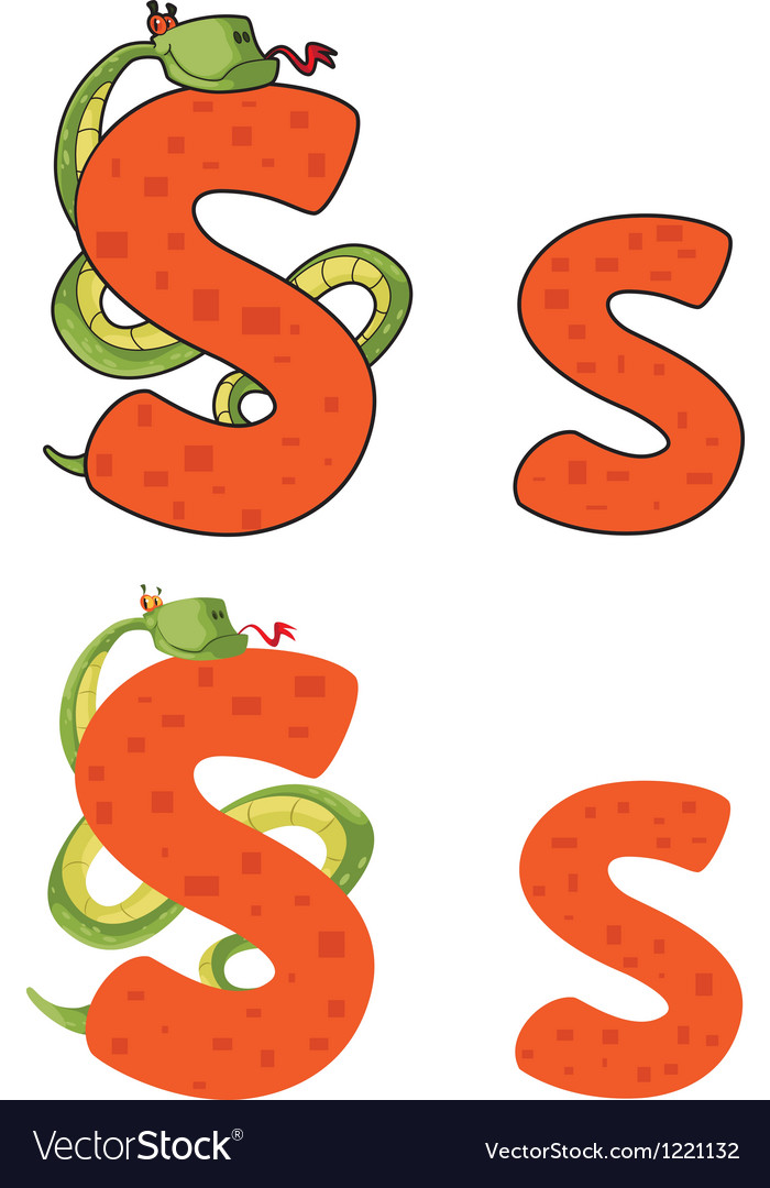 Letter s snake vector | Price: 1 Credit (USD $1)