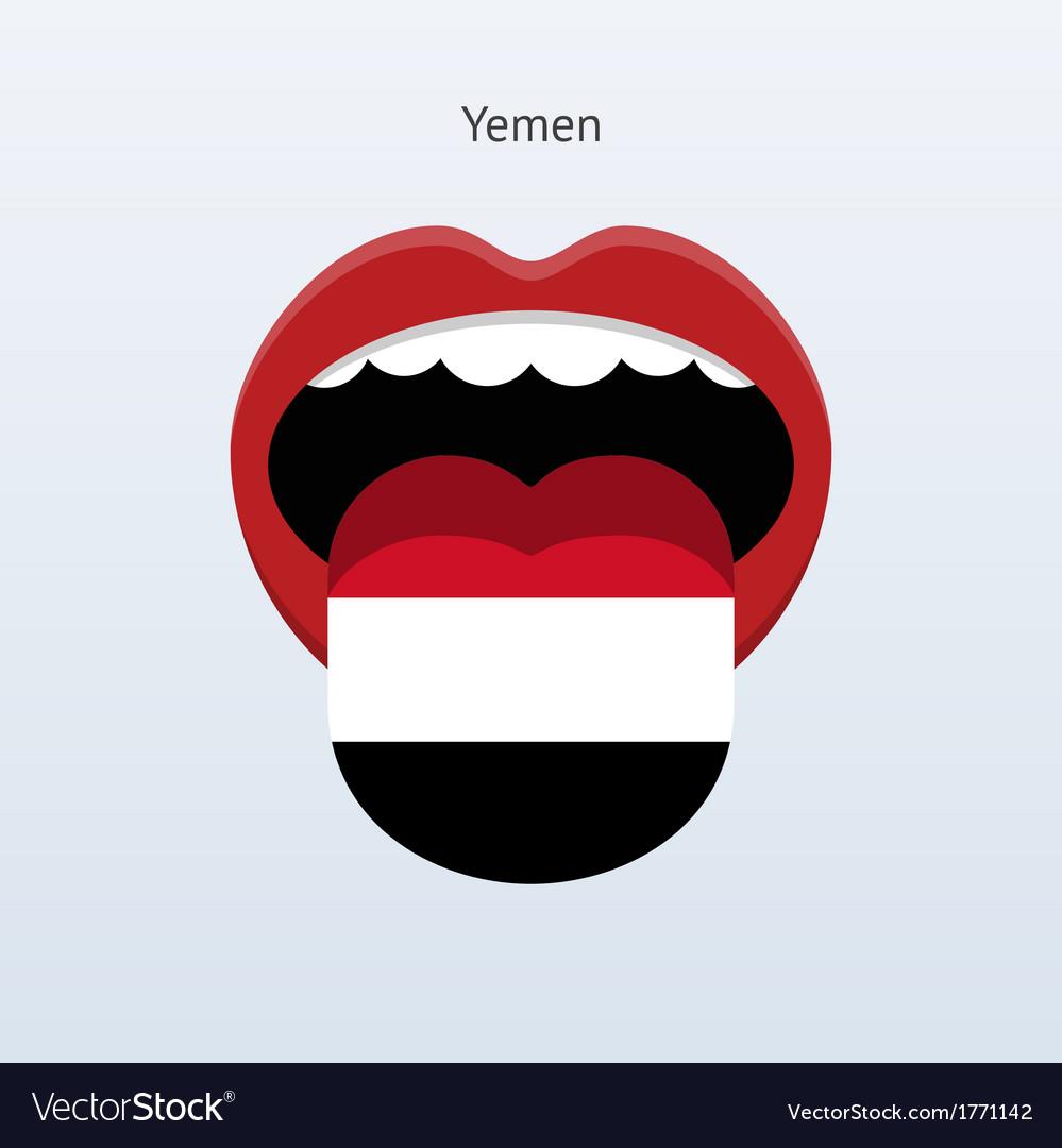 Yemen language abstract human tongue vector | Price: 1 Credit (USD $1)