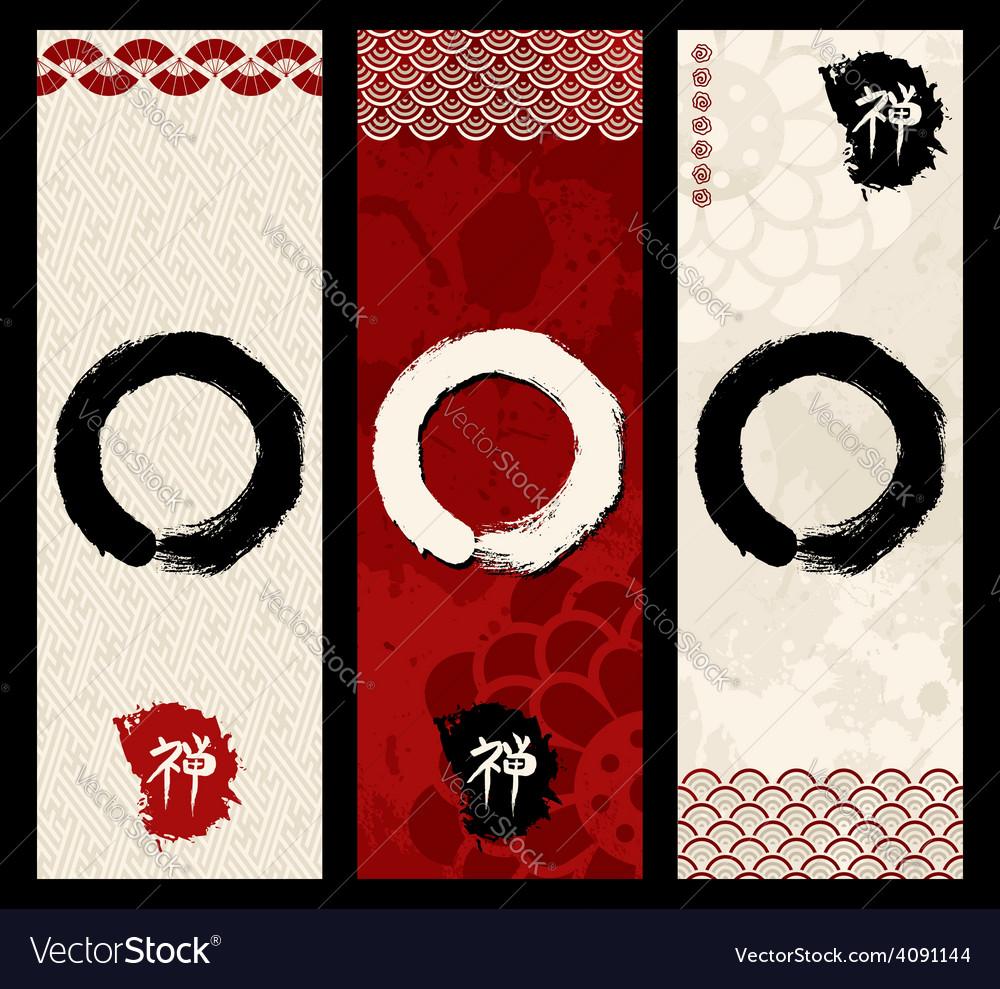 Zen circles banner set vector   Price: 1 Credit (USD $1)