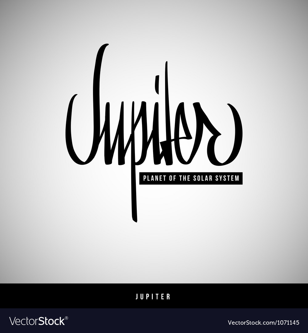 Jupiter hand lettering - handmade calligraphy vector | Price: 1 Credit (USD $1)