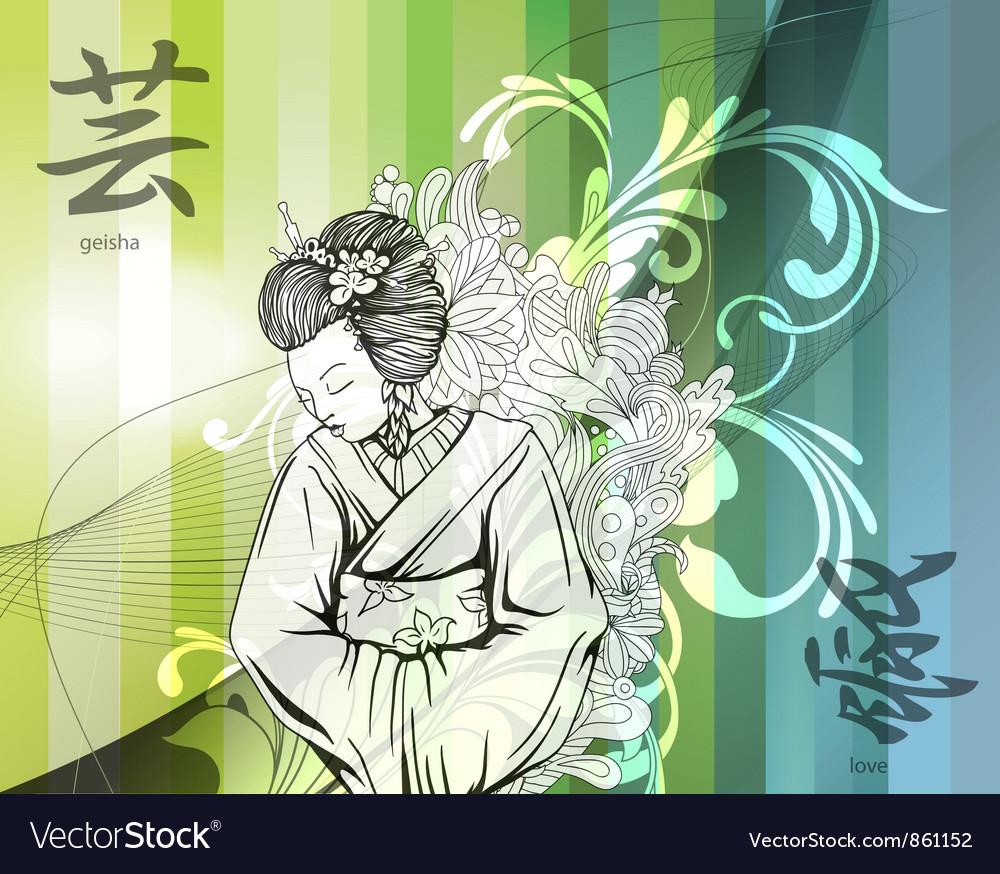 Japanese vector | Price: 3 Credit (USD $3)