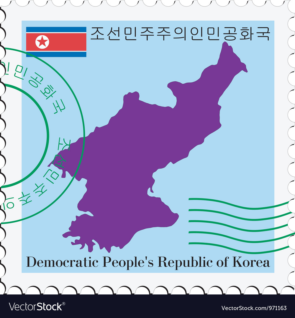 Mail to-from north korea vector | Price: 1 Credit (USD $1)