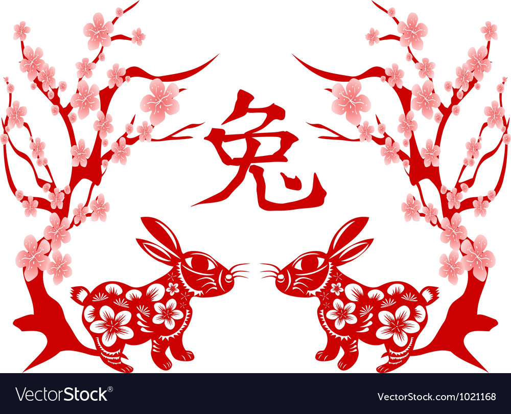 Papercut of rabbit lunar year vector | Price: 1 Credit (USD $1)