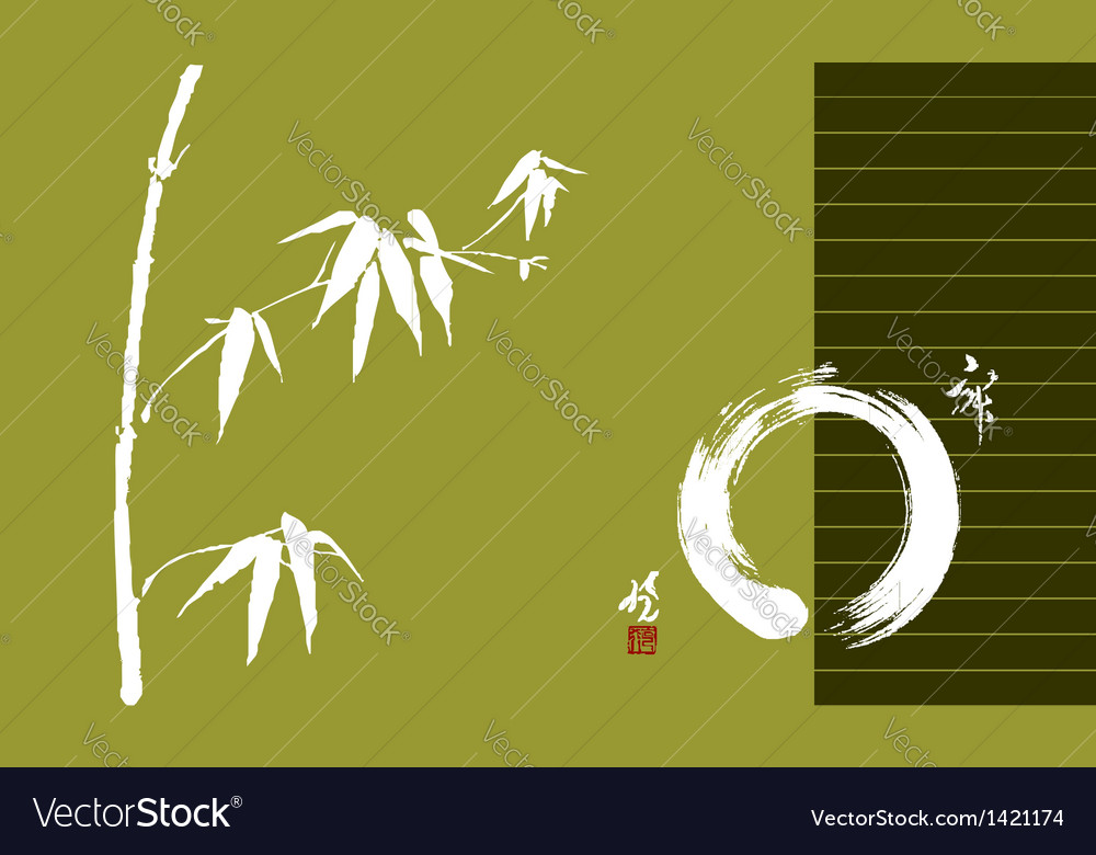 Zen circle and bamboo vector | Price: 1 Credit (USD $1)