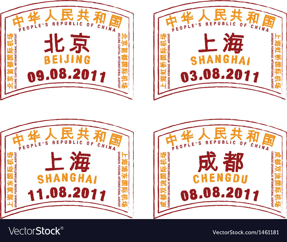 China passport stamps vector | Price: 1 Credit (USD $1)
