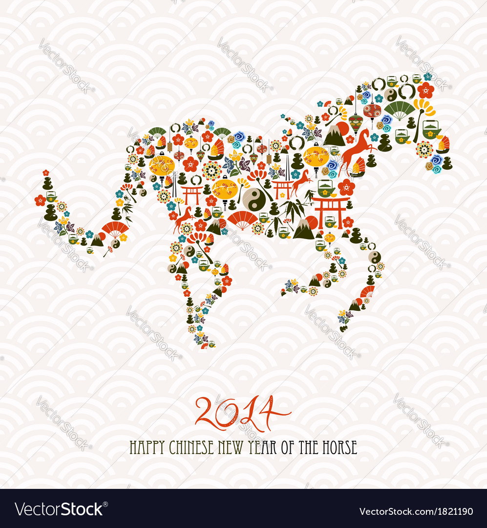 Chinese new year of the horse file vector | Price: 1 Credit (USD $1)