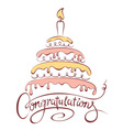 Cake and congratulations vector