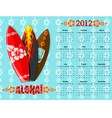 Aloha calendar 2012 vector