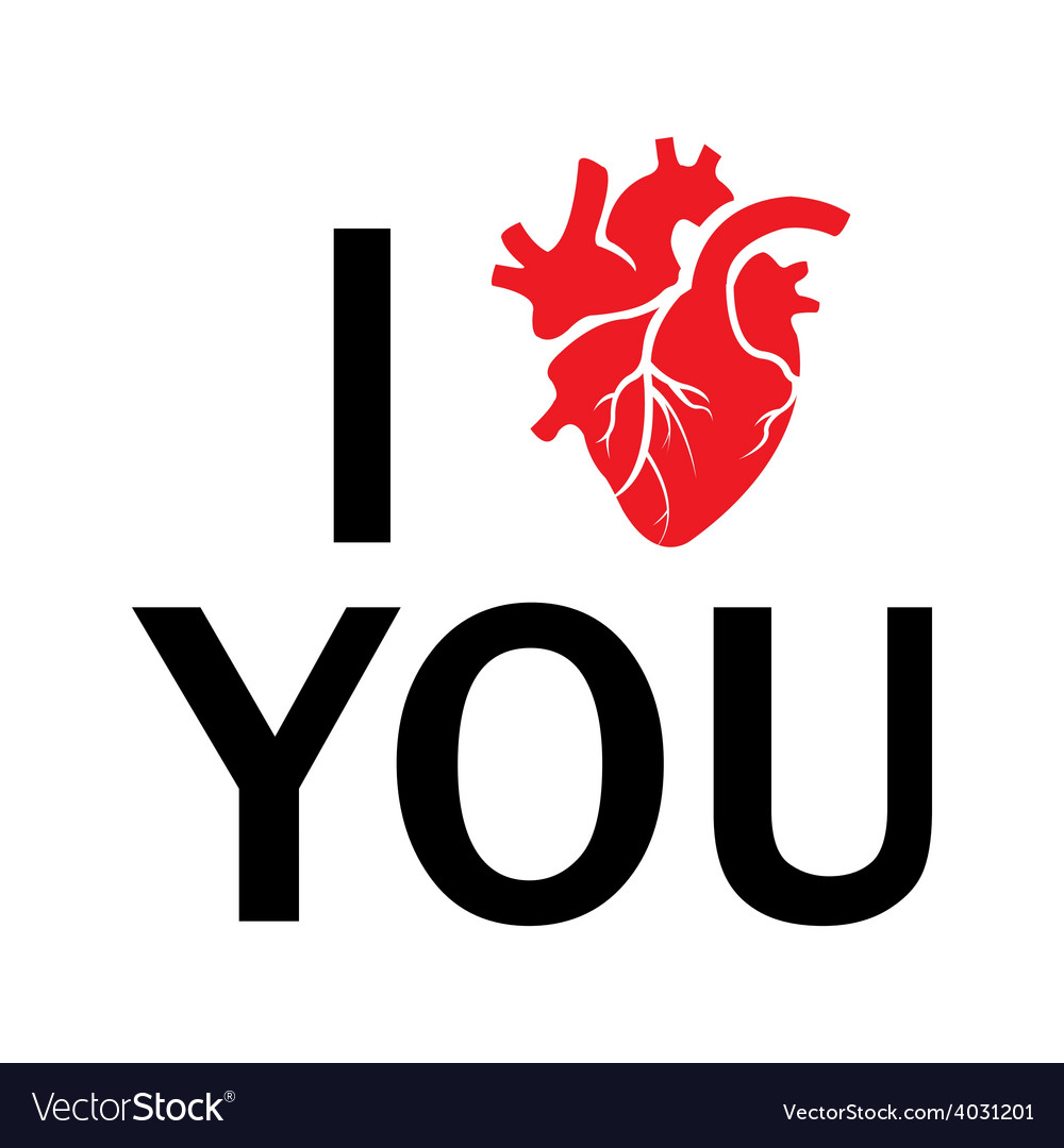 I love you human heart vector | Price: 1 Credit (USD $1)